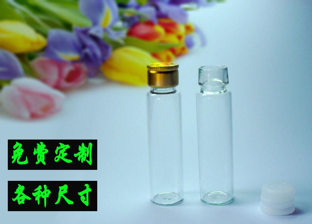 透明口服液玻璃瓶
