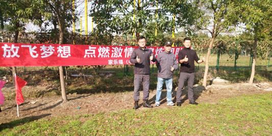 2018上海家乐福管理层团队拓展顺利开展 经典案例-无锡团建管理咨询有限公司
