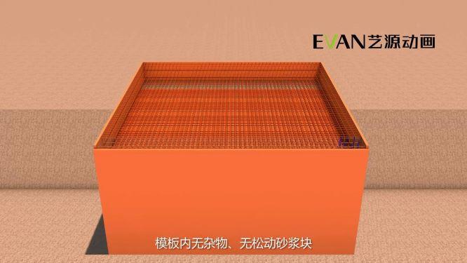 路基基础明挖作业施工动画|工业应用-徐州艺源动画制作有限公司