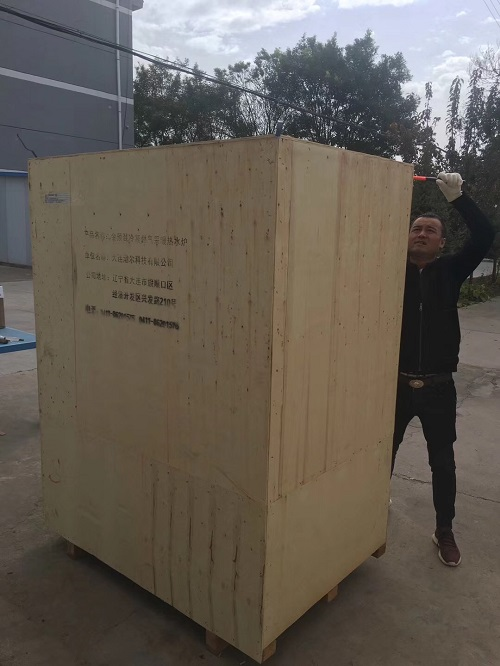 陜西西安安裝1臺360KW模塊爐反饋圖|模塊爐-大連渤爾科技有限公司