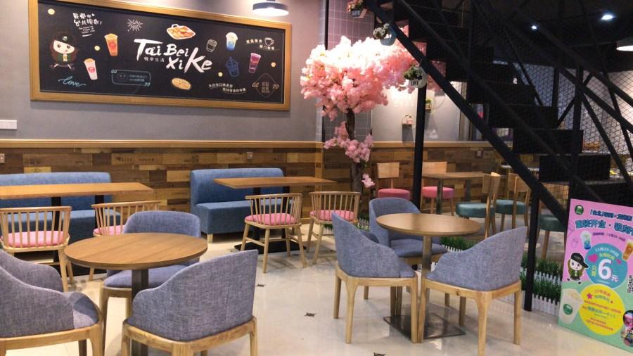台北吸刻2018新店开业,全国门店数达100+家|新闻动态-福建客味仙餐饮管理有限公司