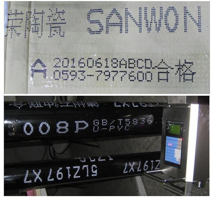 在线大字机 大小字符喷码机-吉林省荣速科技有限公司