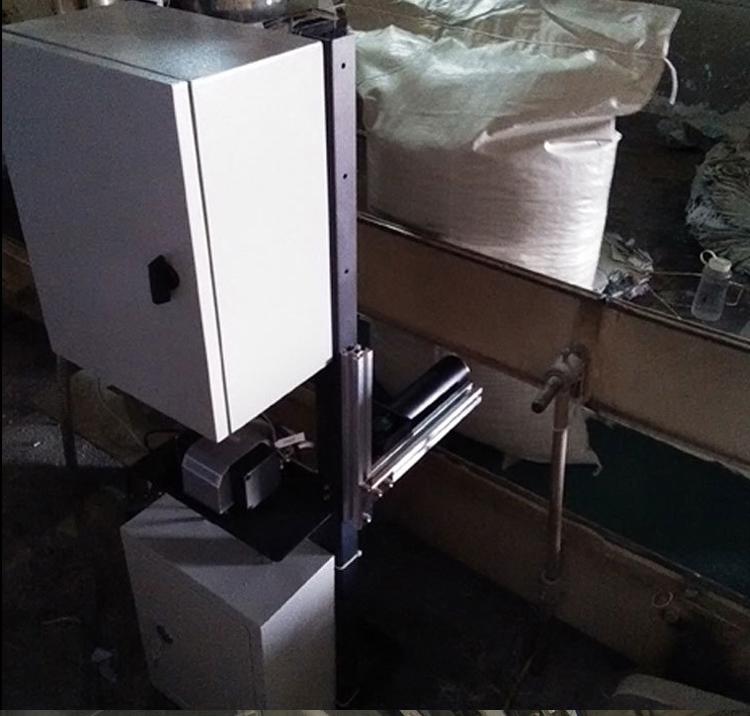 在线大字机|大小字符喷码机-吉林省荣速科技有限公司