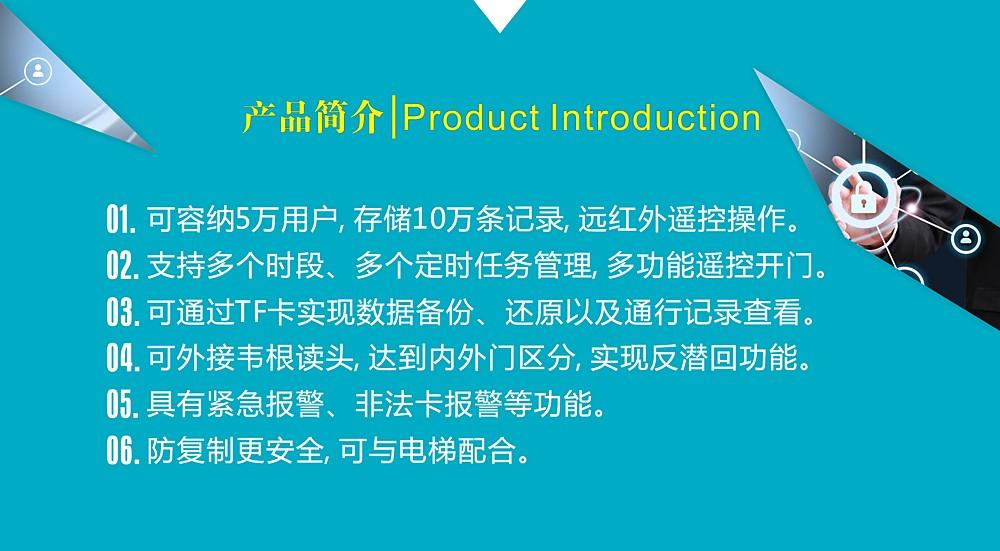 MINI 门禁|门禁-厦门市福睿鑫电子科技有限公司