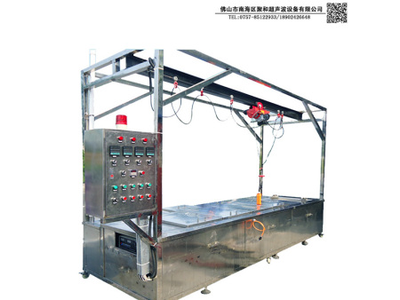 「全自动超声波清洗机」超声波清洗机清洗用什么水?