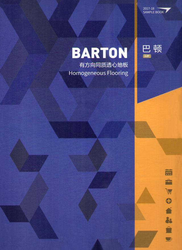 凯利龙巴顿pvc地板|凯利龙系列-陕西棋牌挣钱建材有限责任公司