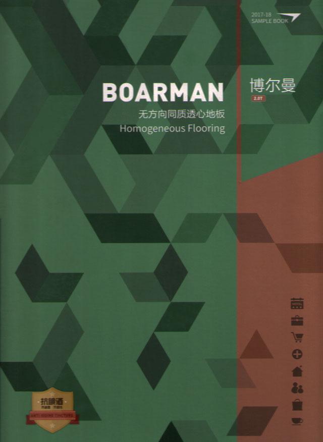 凯立龙博尔曼pvc地板|凯利龙系列-陕西棋牌挣钱建材有限责任公司