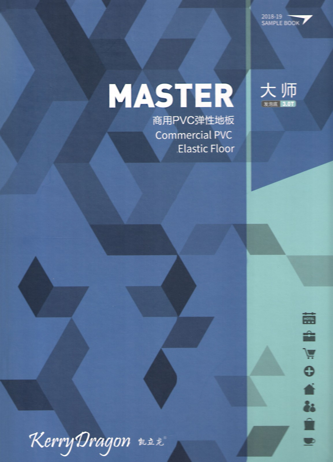 凯立龙大师pvc地板 凯利龙系列-陕西棋牌挣钱建材有限责任公司