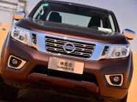 郑 州 日 产纳瓦拉 高优惠0.3万元|汽车快讯-盘锦远翔汽车销售有限公司