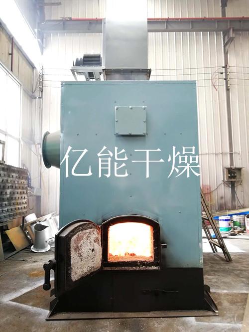 燃煤熱風爐