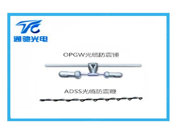OPGW防震锤,ADSS光缆防震鞭.jpg