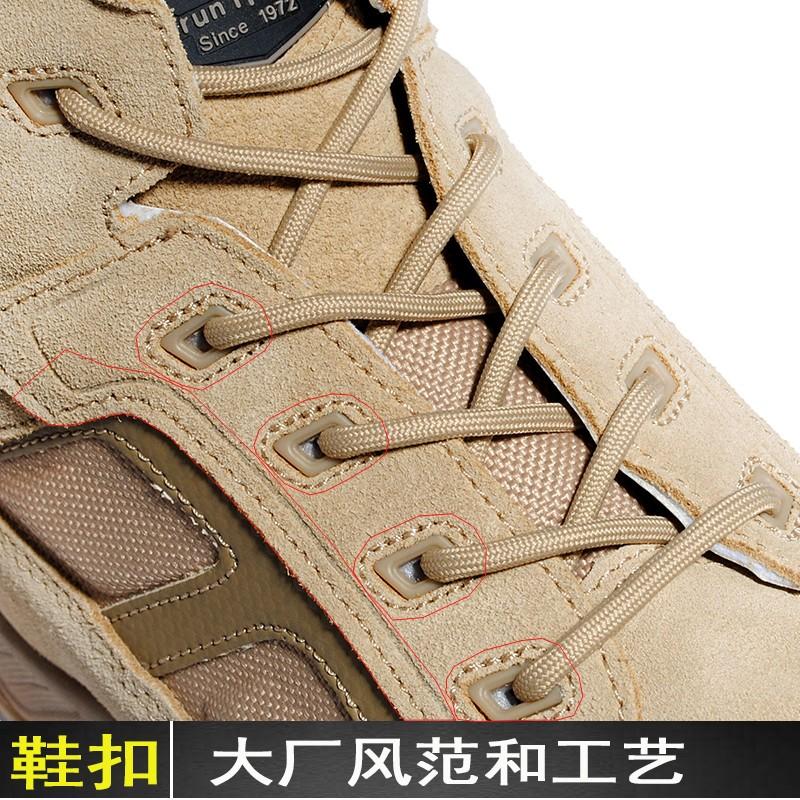 君洛克防刺沙漠靴|特警反恐装备-西安优盾警用装备有限公司