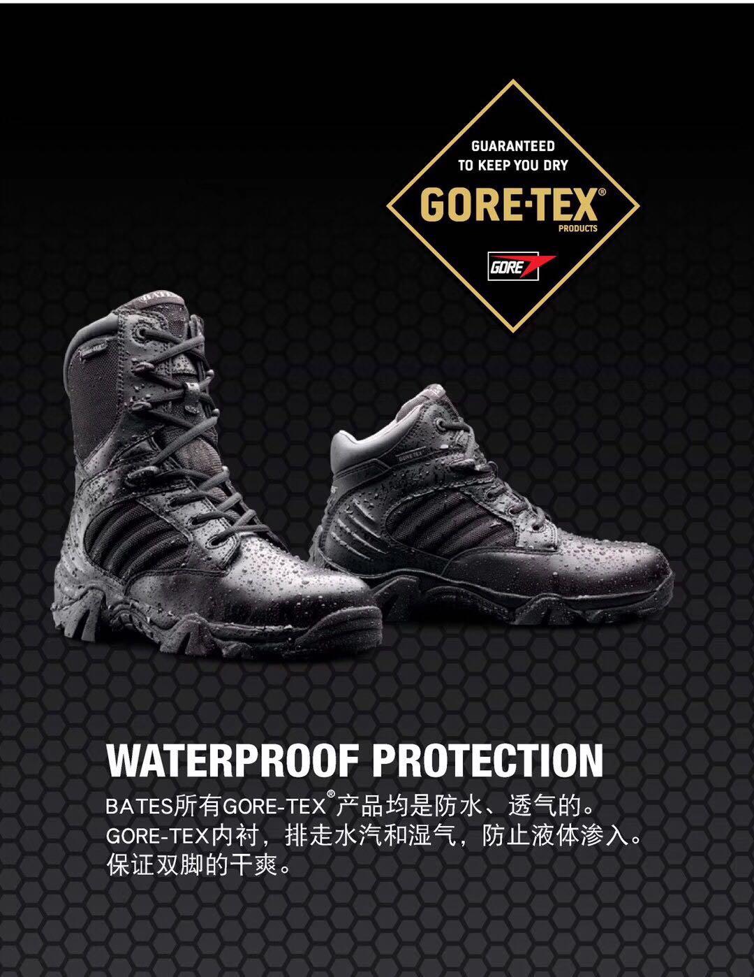 贝特斯防水新雪丽保暖冬季战术靴|特警反恐装备-西安优盾警用装备有限公司