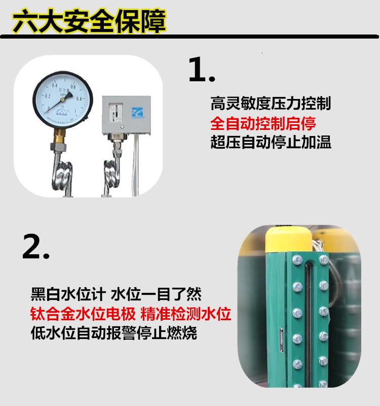 300KG燃气蒸汽发生器锅炉