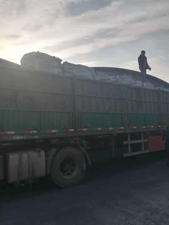 2018年11月25日湖北老客户来厂采购40吨高效石墨增碳剂装车完毕,整装待发!|公司新闻-maxbetx万博软件注册