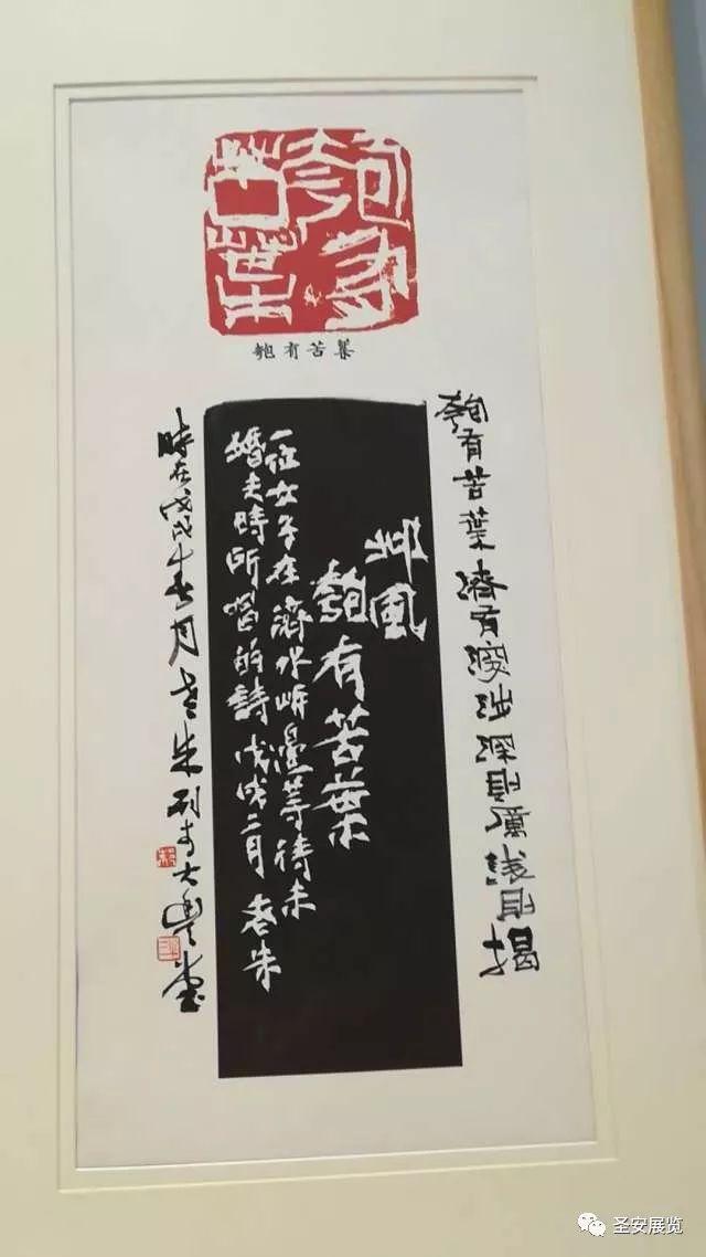 辽图--《涵咏千年》诗经主题展|新闻资讯-沈阳圣安展览展示有限公司