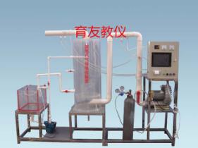 数据采集鼓泡塔气体吸收实验设备.png