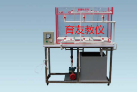 普通快滤池实验装置.png