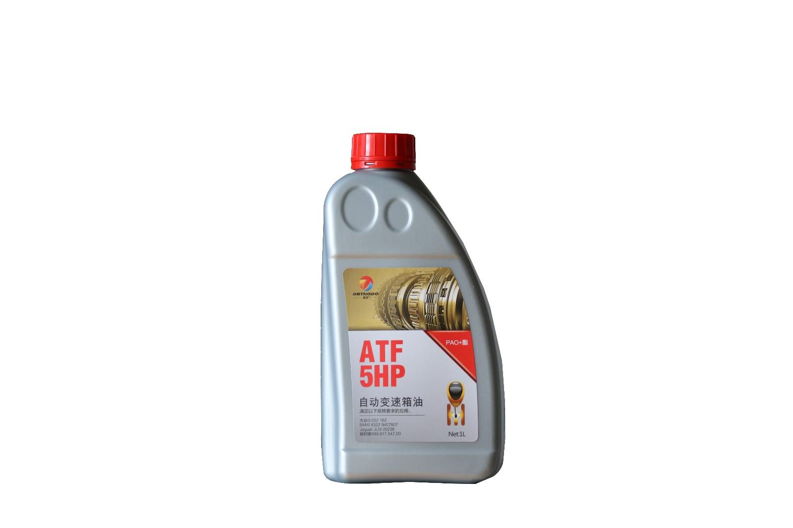 統正變速箱 ATF 5HP