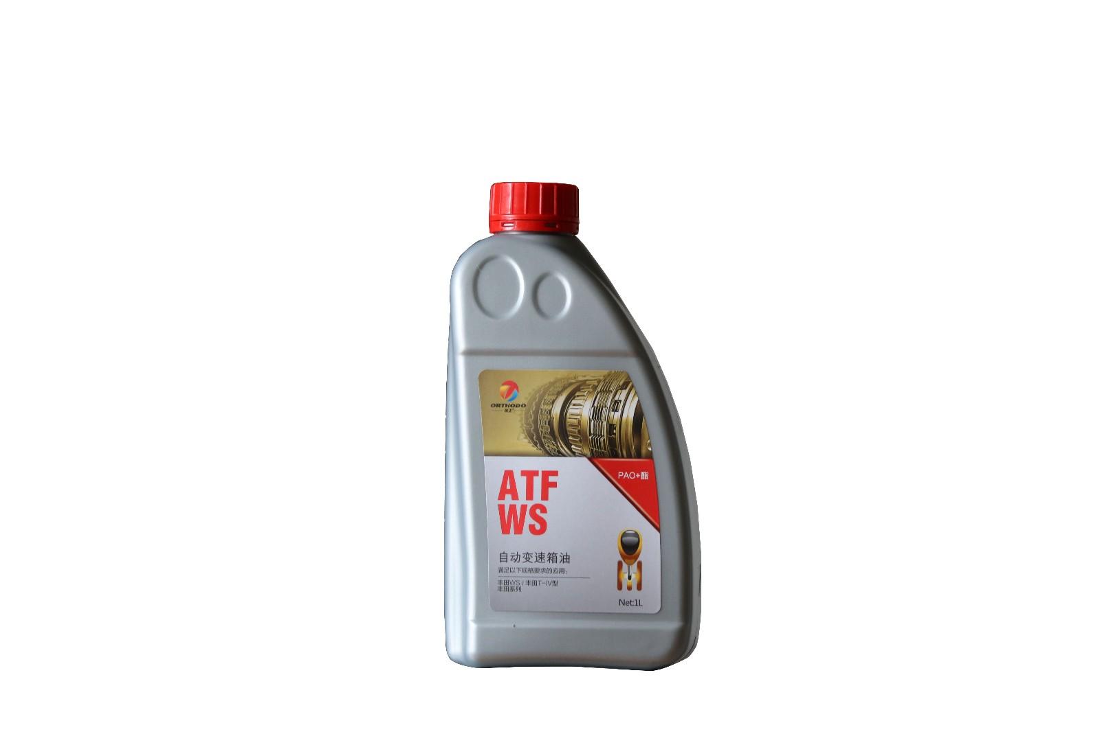統正變速箱 ATF  WS