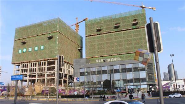 中国华西十二公司梦魔方项目