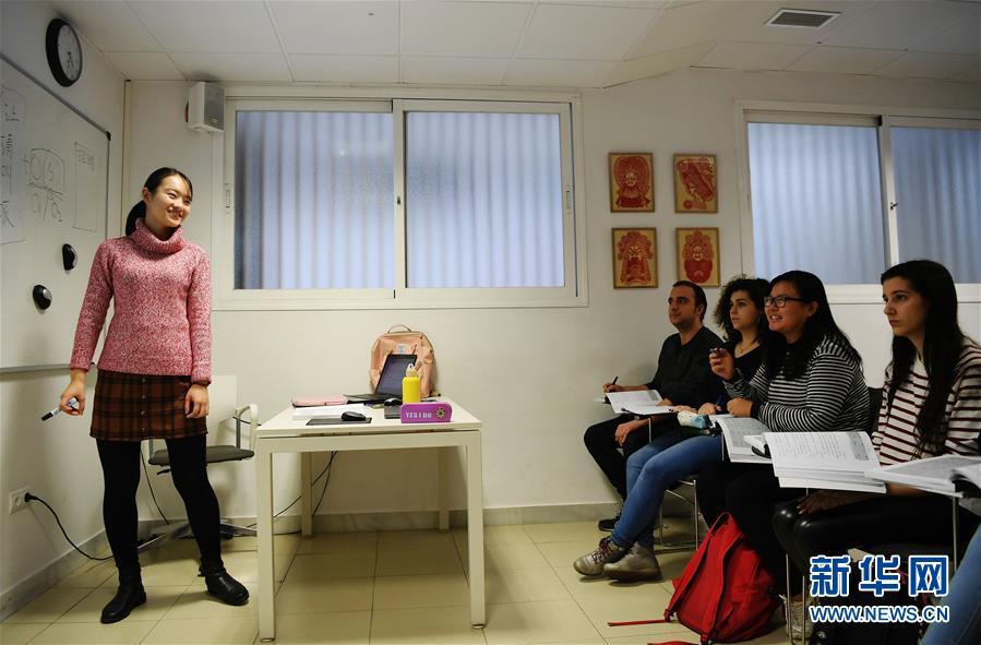 中文教学在西班牙结硕果|图说天下-丝路传媒网