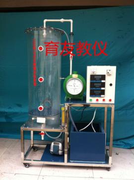 立式筒仓式发酵槽实验设备.png