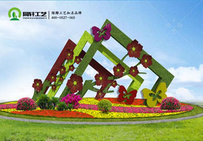 春节绿雕春暖花开.jpg