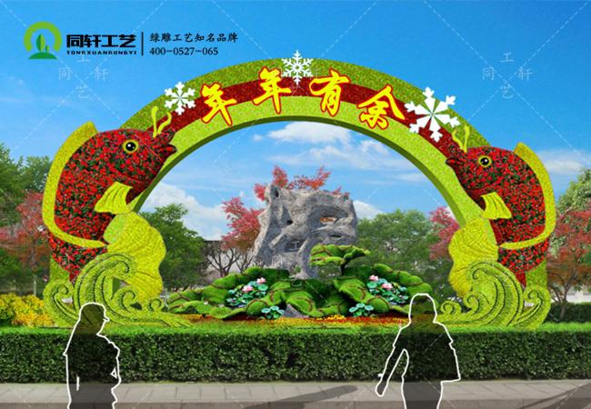 春节绿雕年年有余.jpg