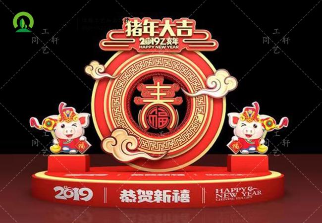 春节绿雕猪年大吉.jpg