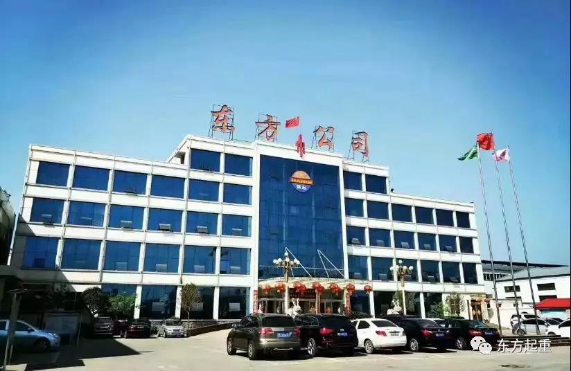 河南省起重机集团|新闻信息-河南省新东方起重机集团