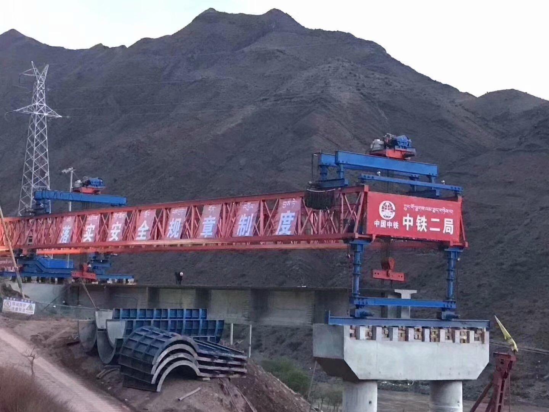 西藏昌都机场公路,180桥机安装调试完毕,正式架梁|发货新闻-河南省新东方起重机集团