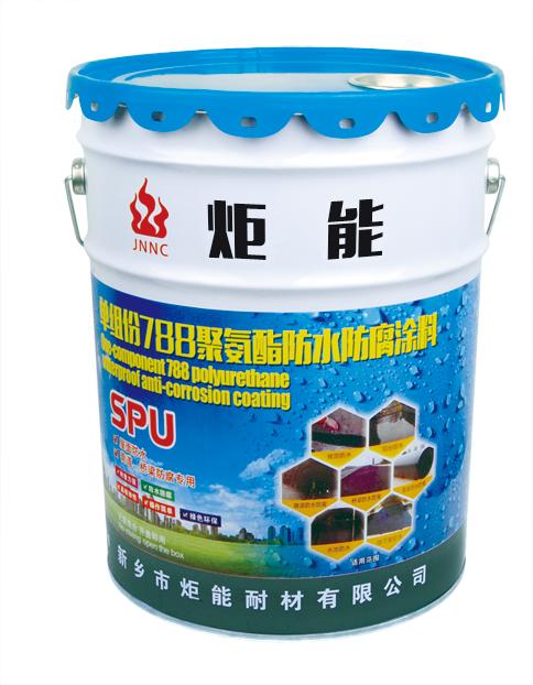 聚氨醋油性防水防腐涂料