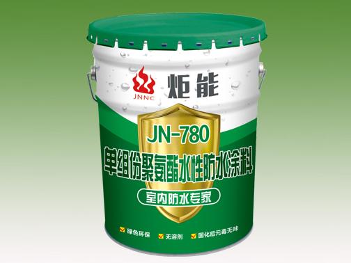 聚氨酯彩色水性防水涂料