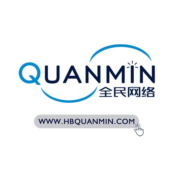 全民网络科技logo.jpeg
