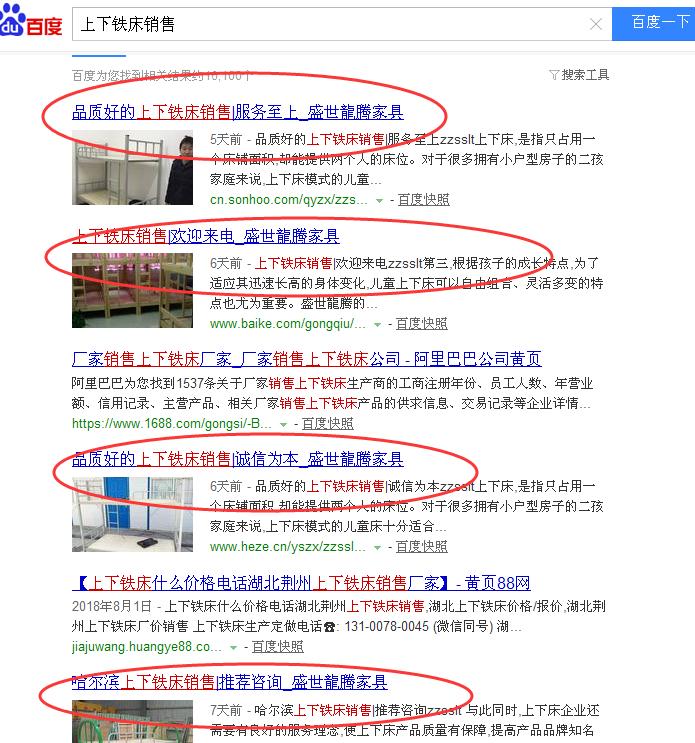 郑州网络推广外包价格