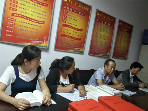 彬州市城关小学党支部召开主题教育活动|丝路中国-丝路国际传媒网