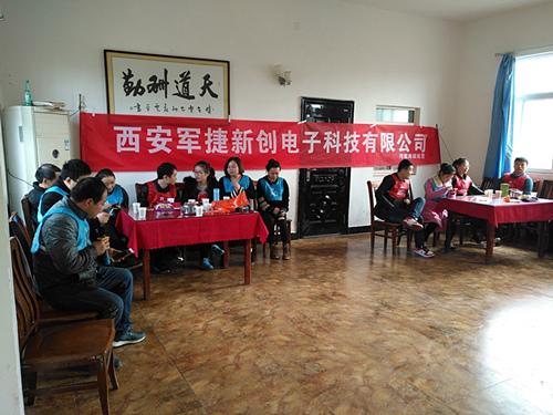 團隊作業 員工活動-西安亞遊集團電子科技有限公司