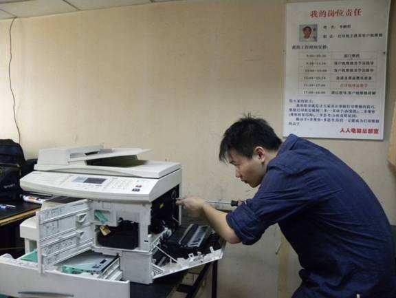复印机维修 我们的服务-济南迅华办公设备有限公司