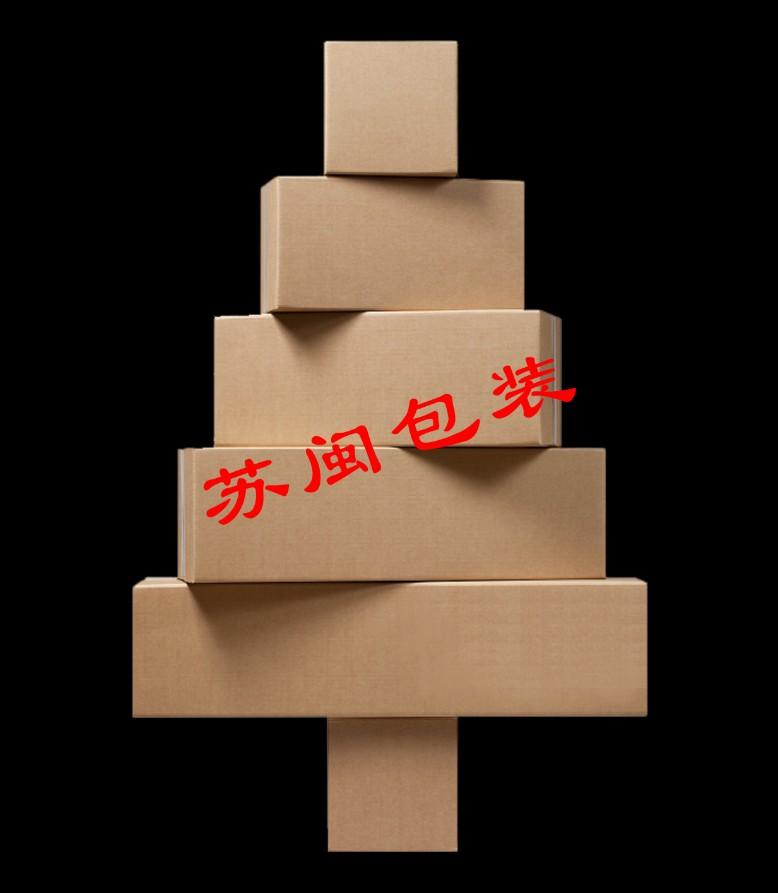 纸箱定制|纸箱定制-昆山苏闽包装制品有限公司
