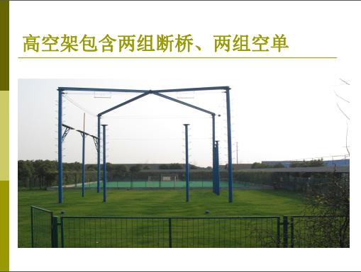 上海拓展基地