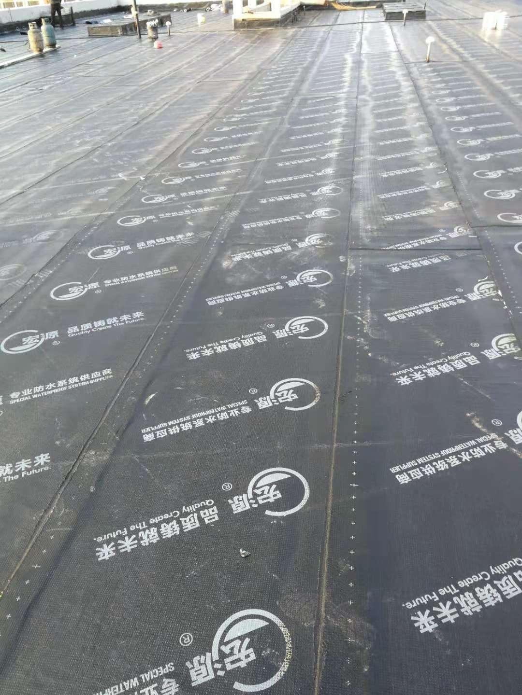 防水工程|服务项目-山西晟泓源防水工程有限公司