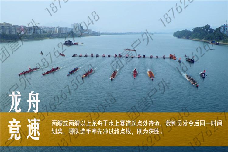 传统文化——龙舟竞渡|产品资讯-无锡团建管理咨询有限公司