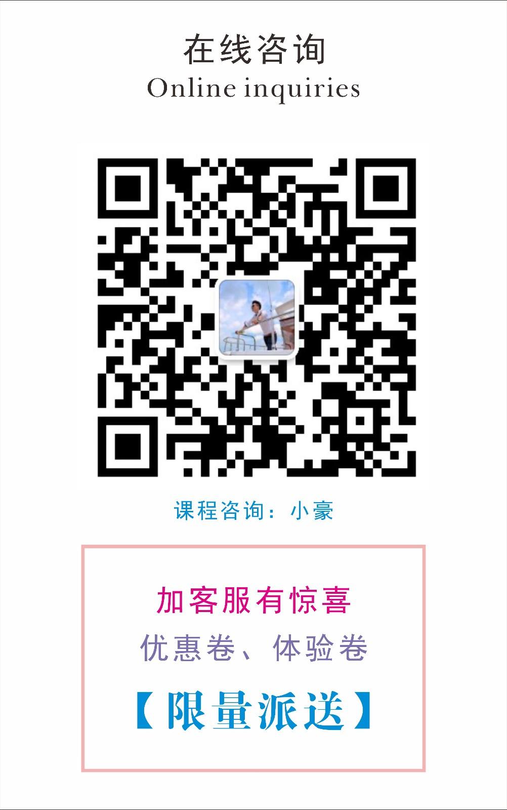mmexport1544083176592_看图王.jpg