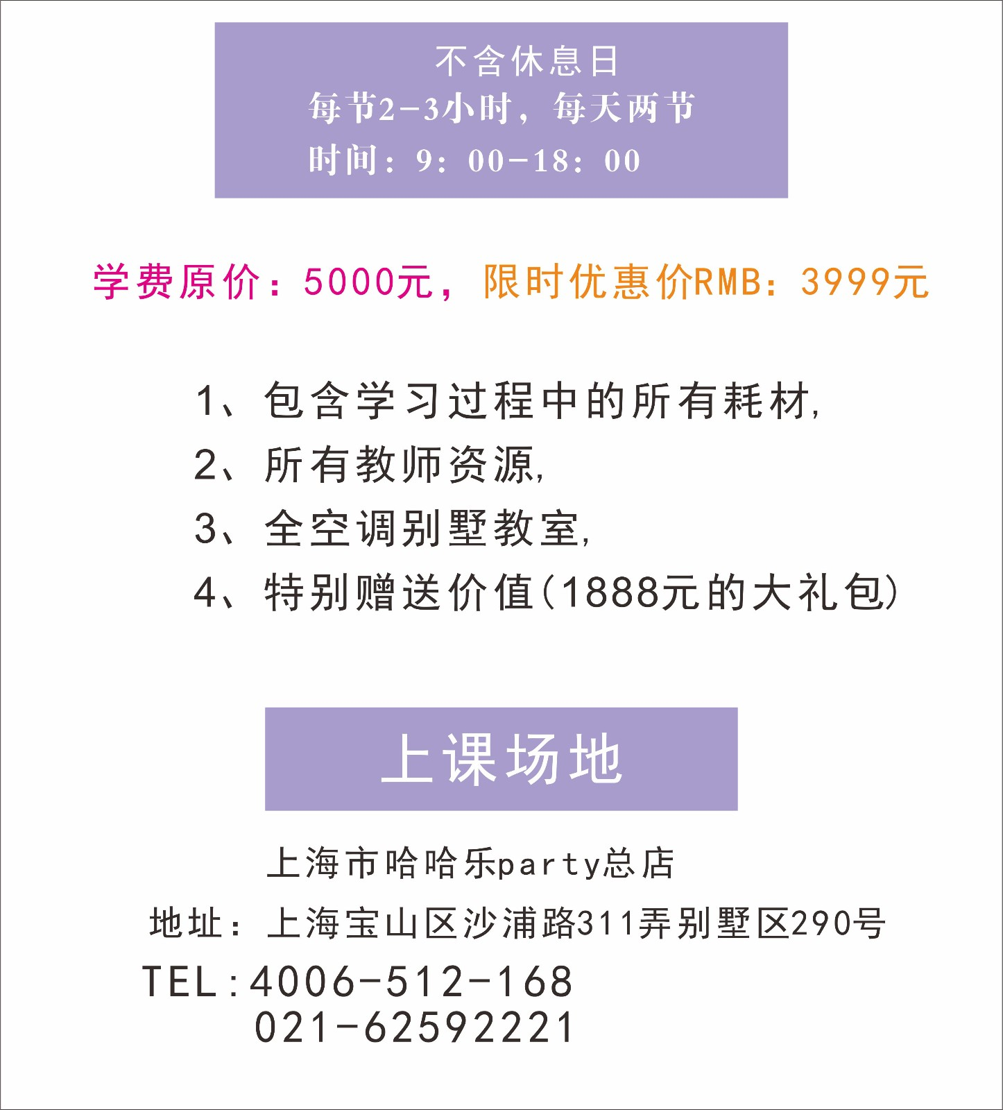 mmexport1544083216431_看图王.jpg