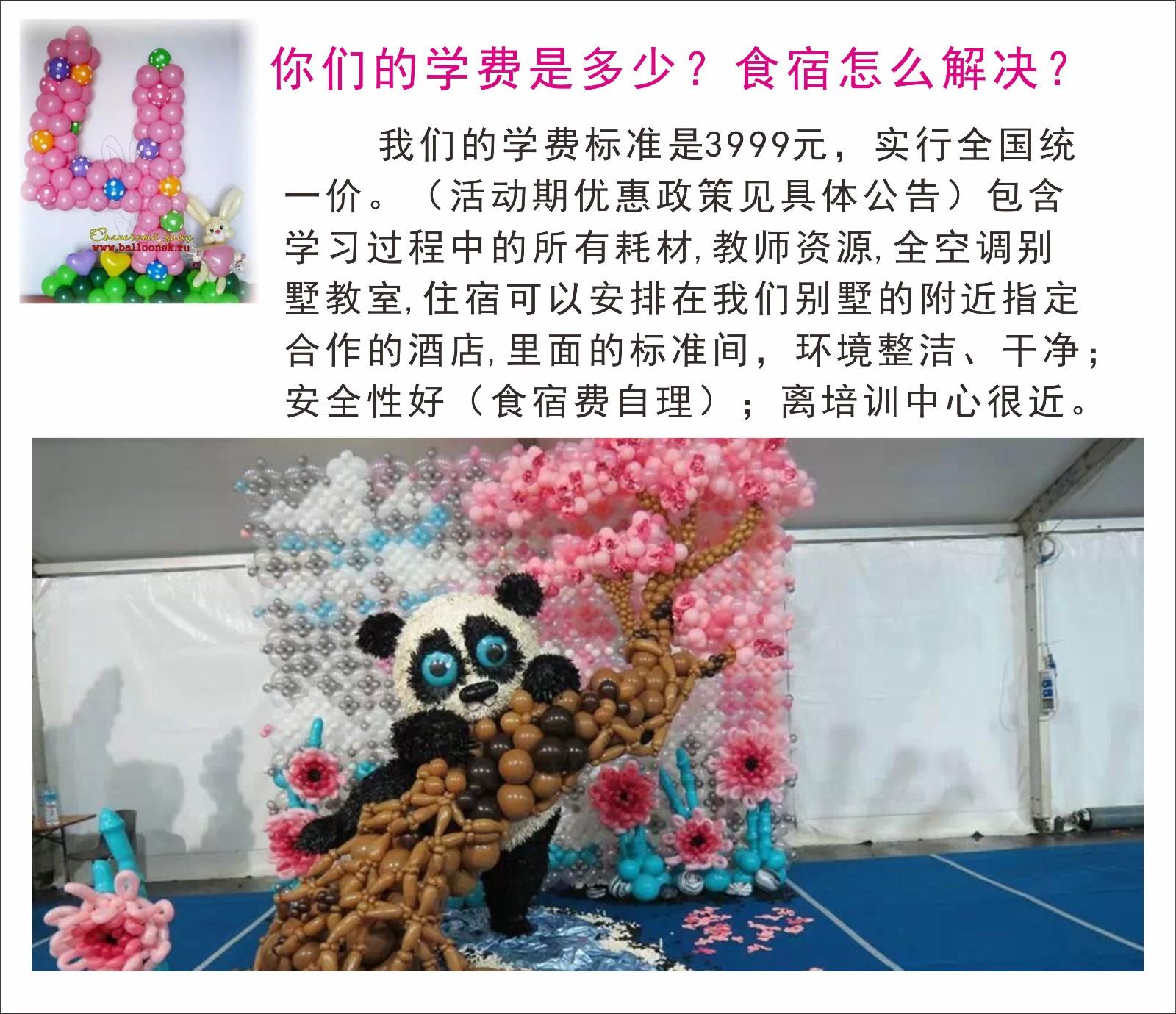 mmexport1544083415533_看图王.jpg