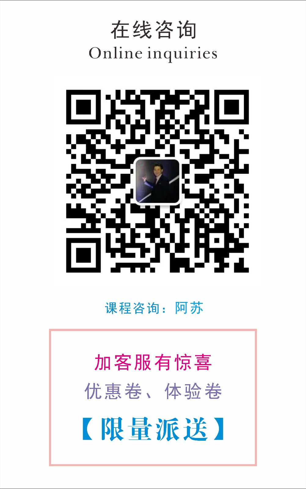 mmexport1544083439640_看图王.jpg