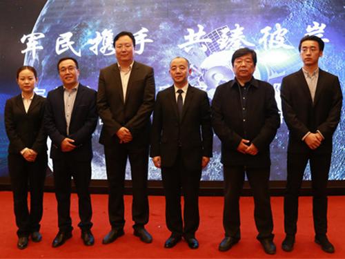 陕西丝路传媒网