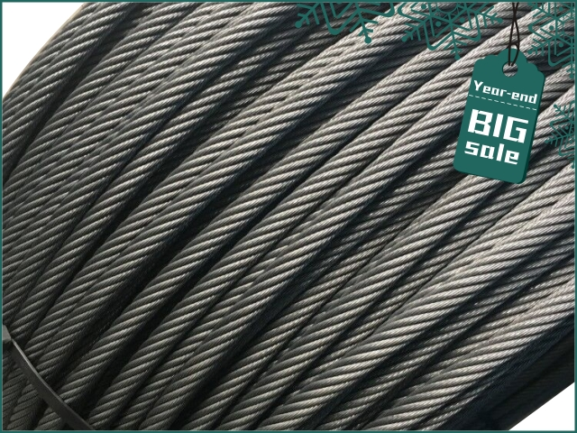 年底促销钢丝绳.jpg