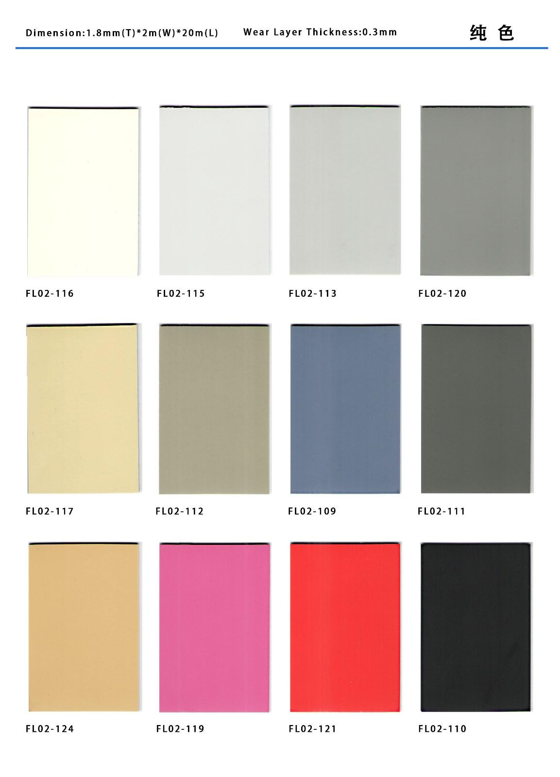 福龙NO.2纯色PVC地板|福龙系列-陕西棋牌挣钱建材有限责任公司